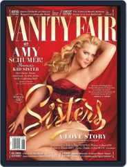 Vanity Fair (Digital) Subscription April 28th, 2016 Issue