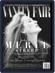 Vanity Fair (Digital) Subscription March 31st, 2016 Issue