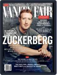 Vanity Fair (Digital) Subscription October 1st, 2015 Issue