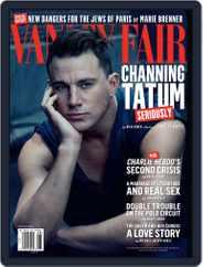Vanity Fair (Digital) Subscription August 1st, 2015 Issue