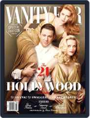 Vanity Fair (Digital) Subscription March 1st, 2015 Issue