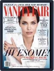 Vanity Fair (Digital) Subscription December 1st, 2014 Issue