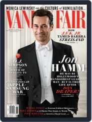 Vanity Fair (Digital) Subscription June 1st, 2014 Issue