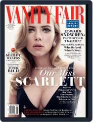 Vanity Fair (Digital) Subscription May 1st, 2014 Issue