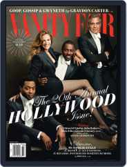 Vanity Fair (Digital) Subscription March 1st, 2014 Issue