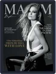 Maxim (Digital) Subscription September 1st, 2019 Issue