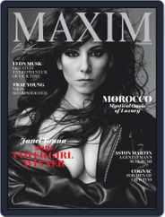 Maxim (Digital) Subscription January 1st, 2019 Issue