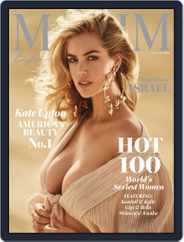 Maxim (Digital) Subscription July 1st, 2018 Issue