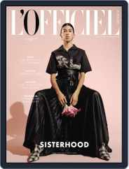 L'Officiel Mexico (Digital) Subscription October 1st, 2019 Issue