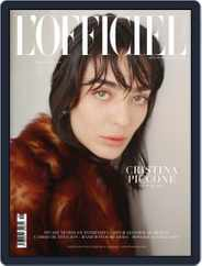 L'Officiel Mexico (Digital) Subscription July 1st, 2018 Issue