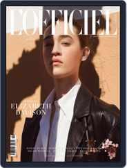 L'Officiel Mexico (Digital) Subscription April 1st, 2018 Issue
