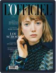L'Officiel Mexico (Digital) Subscription June 1st, 2016 Issue
