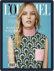 L'Officiel Mexico (Digital) Subscription July 9th, 2015 Issue