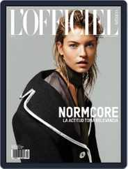 L'Officiel Mexico (Digital) Subscription October 1st, 2014 Issue
