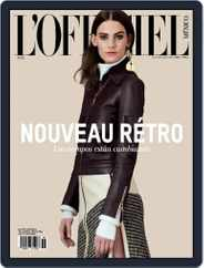 L'Officiel Mexico (Digital) Subscription August 30th, 2014 Issue