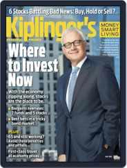 Kiplinger's Personal Finance (Digital) Subscription July 1st, 2018 Issue