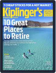 Kiplinger's Personal Finance (Digital) Subscription August 1st, 2017 Issue