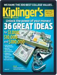 Kiplinger's Personal Finance (Digital) Subscription February 1st, 2017 Issue