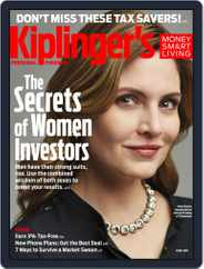 Kiplinger's Personal Finance (Digital) Subscription April 1st, 2016 Issue