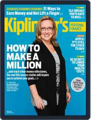 Kiplinger's Personal Finance (Digital) Subscription March 1st, 2011 Issue