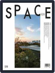 Space (Digital) Subscription March 1st, 2020 Issue