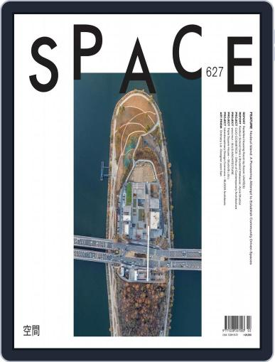 Space (Digital) February 1st, 2020 Issue Cover