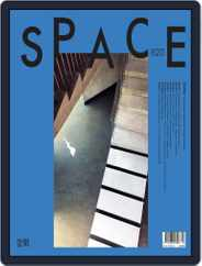 Space (Digital) Subscription July 1st, 2019 Issue