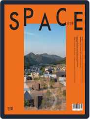 Space (Digital) Subscription June 1st, 2019 Issue