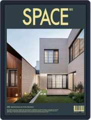 Space (Digital) Subscription February 1st, 2018 Issue