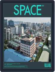 Space (Digital) Subscription January 1st, 2018 Issue