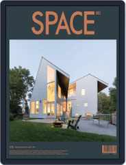 Space (Digital) Subscription December 1st, 2017 Issue