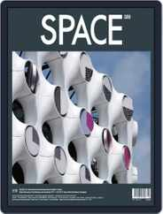 Space (Digital) Subscription October 1st, 2017 Issue