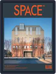 Space (Digital) Subscription March 1st, 2017 Issue
