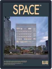 Space (Digital) Subscription February 1st, 2017 Issue