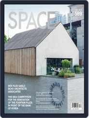 Space (Digital) Subscription December 1st, 2016 Issue