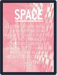 Space (Digital) Subscription May 8th, 2012 Issue