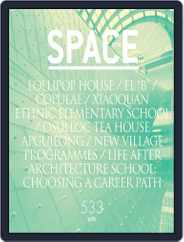 Space (Digital) Subscription April 4th, 2012 Issue