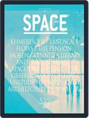 Space (Digital) Subscription March 13th, 2012 Issue