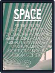 Space (Digital) Subscription January 11th, 2012 Issue