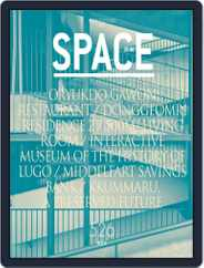 Space (Digital) Subscription September 21st, 2011 Issue