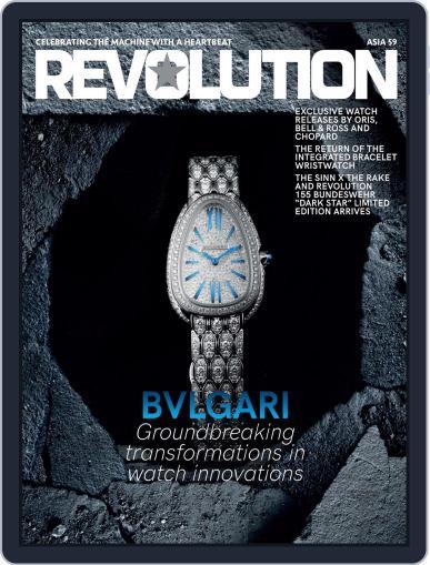REVOLUTION Digital October 11th, 2019 Issue Cover