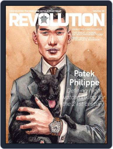 REVOLUTION Digital July 1st, 2019 Issue Cover