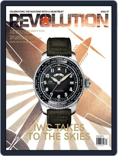 REVOLUTION Digital April 11th, 2019 Issue Cover