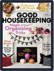 Good Housekeeping (Digital) Subscription October 1st, 2019 Issue