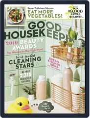 Good Housekeeping (Digital) Subscription May 1st, 2019 Issue