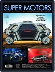 SUPER MOTORS (Digital) Subscription January 21st, 2019 Issue