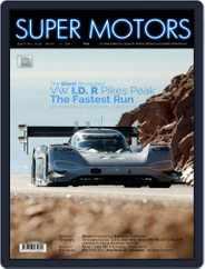 SUPER MOTORS (Digital) Subscription July 6th, 2018 Issue