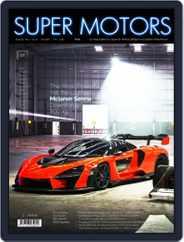 SUPER MOTORS (Digital) Subscription March 9th, 2018 Issue