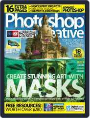Photoshop Creative (Digital) Subscription February 1st, 2016 Issue