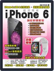 nitian mobile 逆天手機叢書 (Digital) Subscription February 11th, 2015 Issue